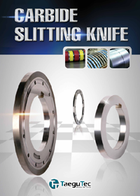 Carbide slittingknife