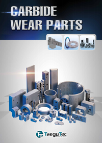 Carbide Wear Parts